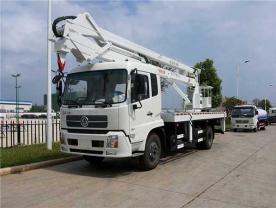 东风天锦20米高空作业车厂家配置图片-程力冷藏车厂家